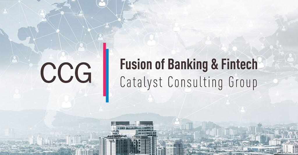 Digital Dreams – Expanding Commercial Banking Capabilities